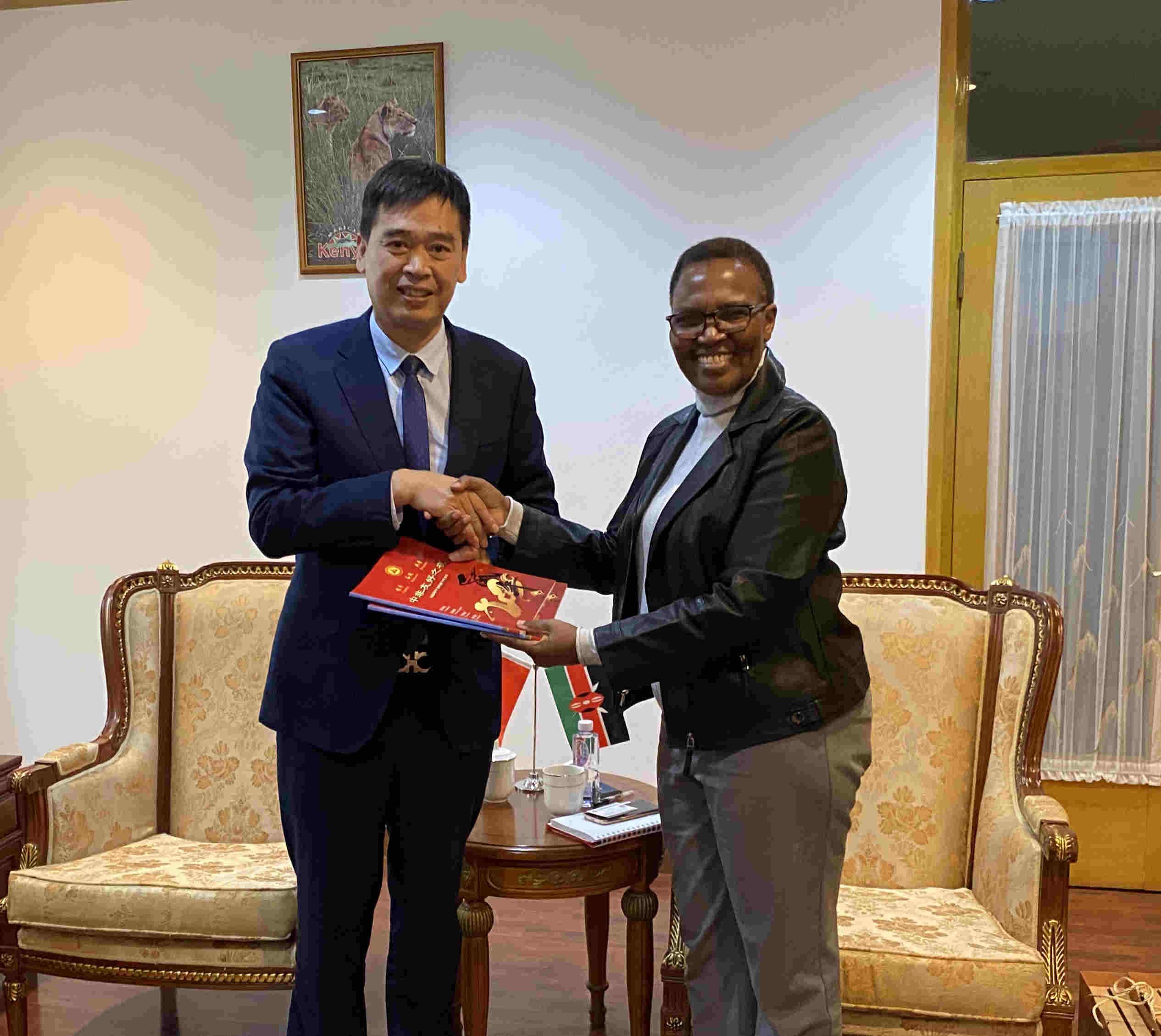 基金会及企业与肯尼亚驻华使馆洽谈捐赠医疗设备事宜